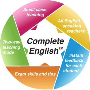 Elite Complete English
